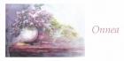 """Kortti 2. Avattava kortti kirjekuorella  Kannessa teksti """"Onnea"""" ja sisällä teksti """"Sydämelliset onnittelut""""."""